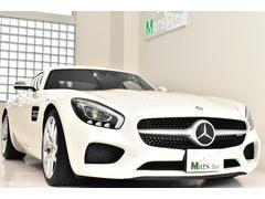 メルセデスAMG GTベースグレード 正規D車 エクスクルーシブPKG 有償カラー