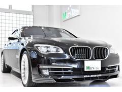 アルピナ B7ビターボリムジン Alllad4WD OP21AW 正規D車