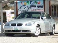 BMW525iハイラインパッケージ 1オーナ ブラックレザーシート