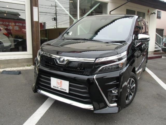 トヨタ ZS煌 ワイドナビ バックカメラ Bi-Beam TSS-C