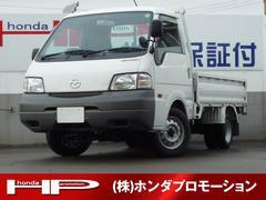 ボンゴトラックDX 5速MT ガソリン