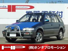 シビックシャトルビーグル 4WD スーパーロー付5MT