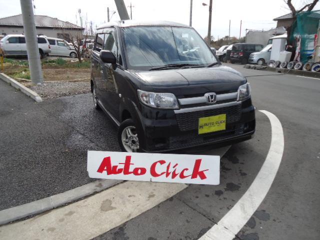 「ホンダ」「ゼスト」「コンパクトカー」「埼玉県」の中古車