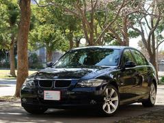 BMW320i 記録簿 取り説 禁煙車
