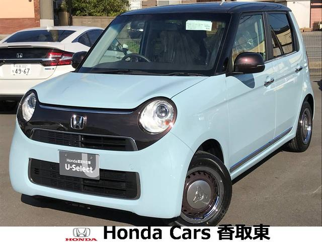 ホンダ N-ONE セレクト 展示車 7インチ純正ナビ・フロアマット・ボディコーティング付