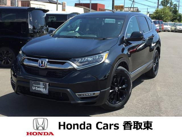 ホンダ CR-Vハイブリッド e:HEV EX・ブラックエディション 展示車 5人乗り ブラックエディション専用装備 運転支援付