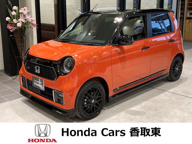 ホンダ N-ONE RS 展示車 6MT ターボ 無限エアロ付 運転支援付 プラズマクラスターエアコン