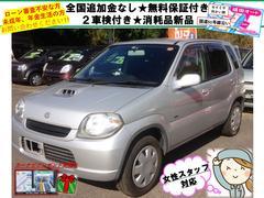 Kei21世紀記念スペシャルEX 車検整備付 保証付き