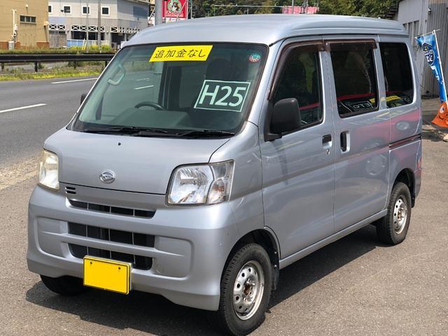「ダイハツ」「ハイゼットカーゴ」「軽自動車」「千葉県」の中古車