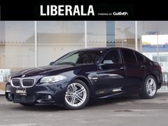 BMW523i Mスポーツ レザーシート ウッドパネル ETC