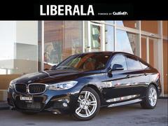 BMW320iグランツーリスモ Mスポーツ レザーシート
