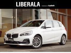 BMW218dxDriveアクティブツアラーラグジュアリ4WD
