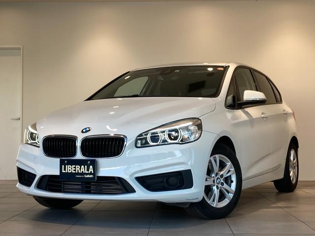 BMW 2シリーズ 218iアクティブツアラー 純正HDDナビ バックカメラ フルセグTV インテリジェントセーフティ LEDヘッドライト オートライト  ETC