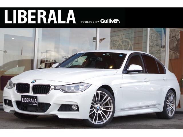 「BMW」「3シリーズ」「セダン」「富山県」「LIBERALA リベラーラ富山店」の中古車
