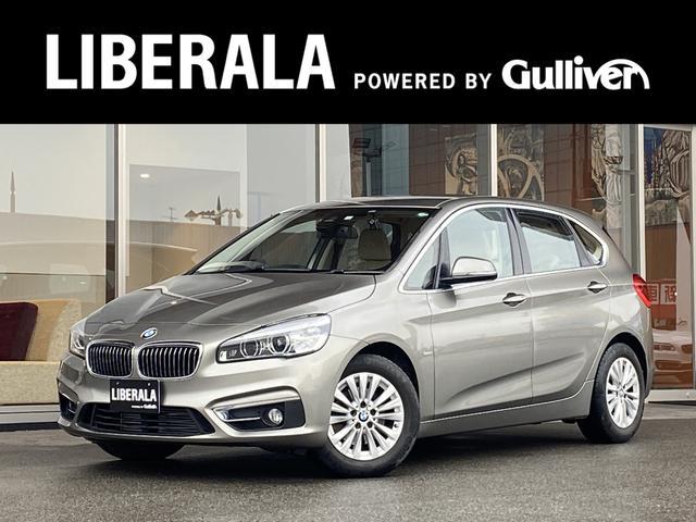 「BMW」「2シリーズ」「コンパクトカー」「富山県」「LIBERALA リベラーラ富山店」の中古車