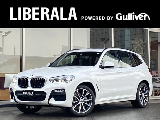 「BMW」「X3」「SUV・クロカン」「富山県」「LIBERALA リベラーラ富山店」の中古車