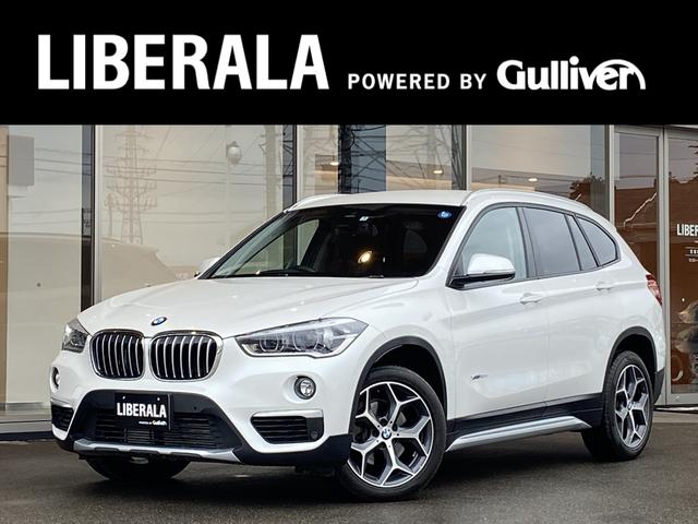 「BMW」「X1」「SUV・クロカン」「富山県」「LIBERALA リベラーラ富山店」の中古車