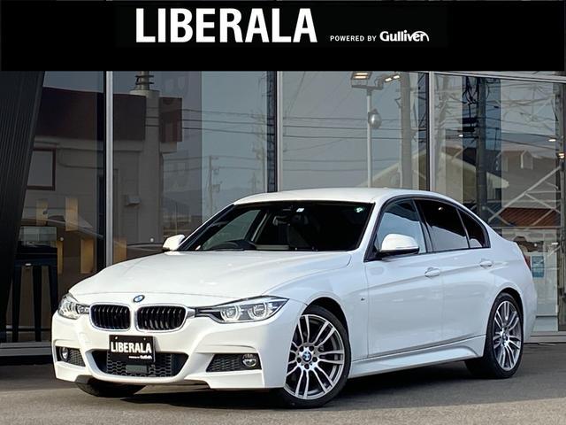 BMW 3シリーズ 320i Mスポーツ コンフォートアクセス ACC インテリセーフティ 前席パワーシート 運転席シートメモリー パドルシフト LED フォグ 純正HDDナビ バックカメラ コーナーセンサー ミラーETC 純正19インチAW