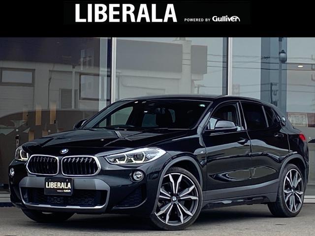 BMW xDrive 20i MスポーツX 1オーナー 黒革シート ACC ヘッドアップディスプレイ アンビエント6色 純正ナビ(タッチ式)リアカメラ ミラーETC 前後コーナーセンサ パワーバックドア(スマート)LED フォグ 保・取 スペア