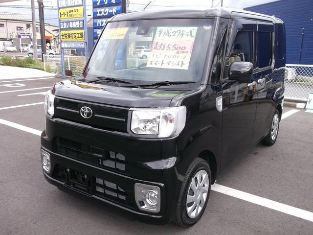 ピクシスメガ(トヨタ)D SAII 中古車画像