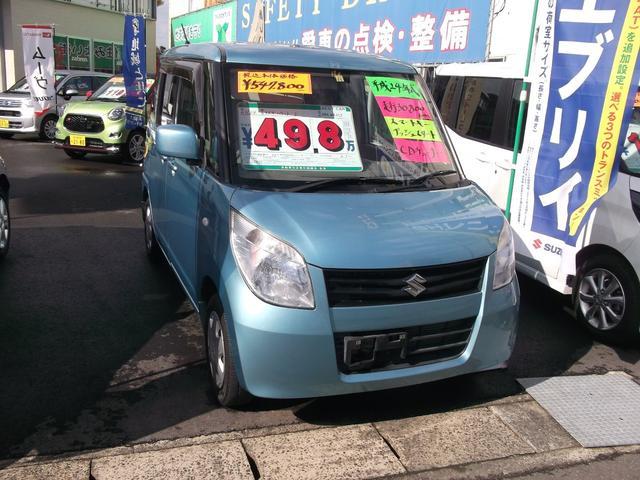 「スズキ」「パレット」「コンパクトカー」「千葉県」の中古車