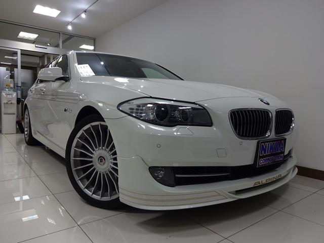 BMWアルピナ ターボ リムジン