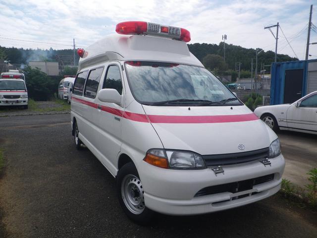 トヨタ  救急車 超低走行