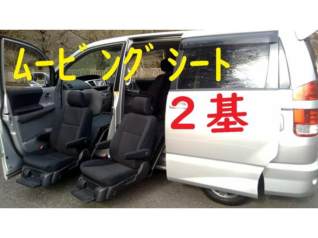 トヨタ 助手席リフトアップシート/2列目サイドリフトアップシート