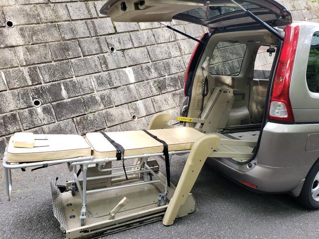 日産 車椅子リフト・リアリフター・アンシャンテ・チェアキャブ
