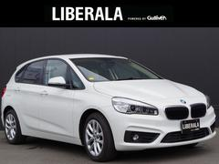 BMW218iアクティブT S−EDファッショニスタ 400台限定