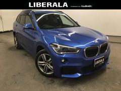 BMW X1xDrive 18d Mスポーツ・コンフォートPKG・LED