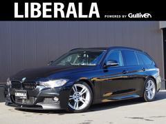 BMW320i xDriveツーリング Mスポーツ フルセグTV