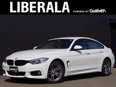BMW420iグランクーペ スタイルエッジxDrive 地デジ視聴