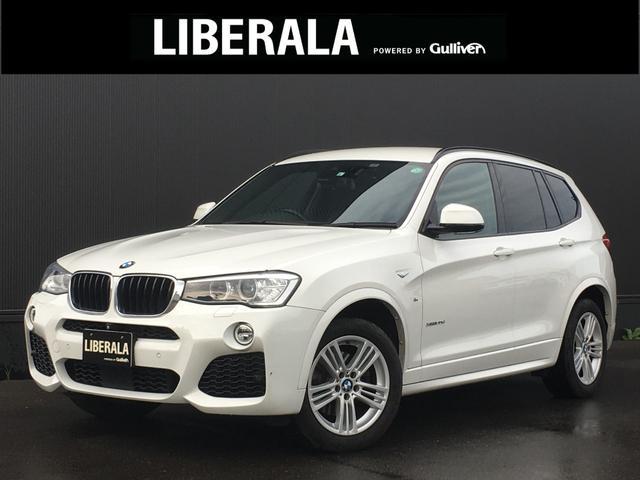 BMW X3 xDrive 20d Mスポーツ ハーフレザーシート ACC フルセグTV インテリジェントセーフティ 360度カメラ パワーシート(D/N) PDC オートライト パワーバックドア