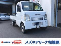 キャリイトラックKC 4WD AC MT 軽トラック