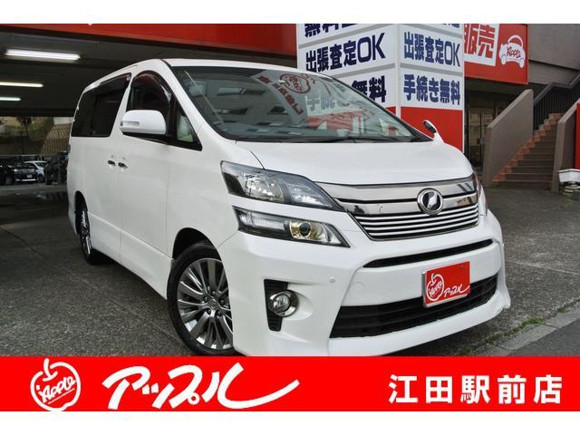 トヨタ 2.4Z ゴールデンアイズ ツインムーンルーフ&ナビ・1オナ