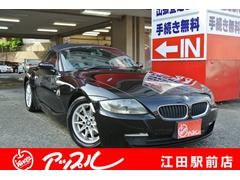 BMW Z4ロードスター2.5i 距離少なメ 状態良好!