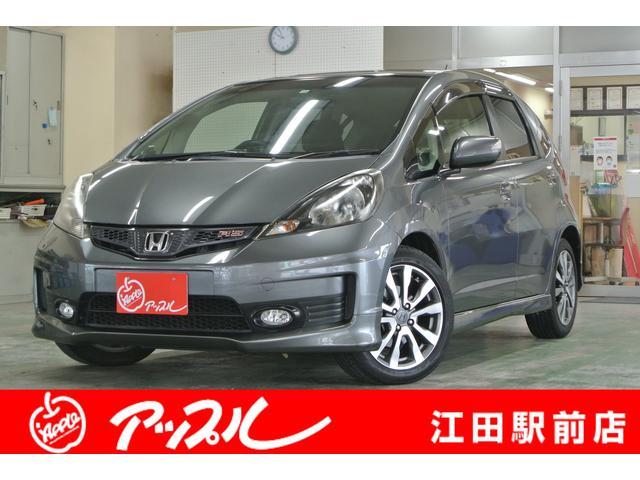 ホンダ RS 6速MT