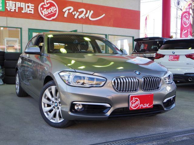 BMW 118d スタイル コンフォートパッケージ パーキングサポートパッケージ アクティブクルーズコントロール 純正ナビ スマートキー ETC