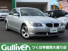 BMW525iハイラインパッケージ 本革シート クルコン ETC