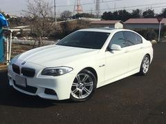 BMW528i Mスポーツ サンルーフ 黒レザー ユーザー買取車