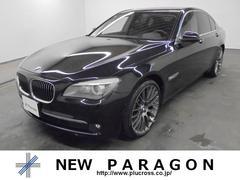 BMWアクティブハイブリッド7 黒革シート サンルーフ HDDナビ