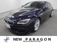 BMW640iグランクーペ Mスポーツ 黒革シート サンルーフ