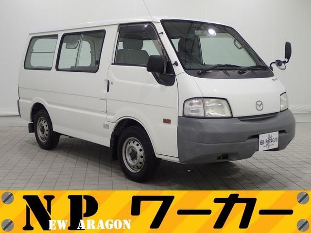 マツダ ボンゴバン DX  ワンオーナー ETC付 (車検整備付)