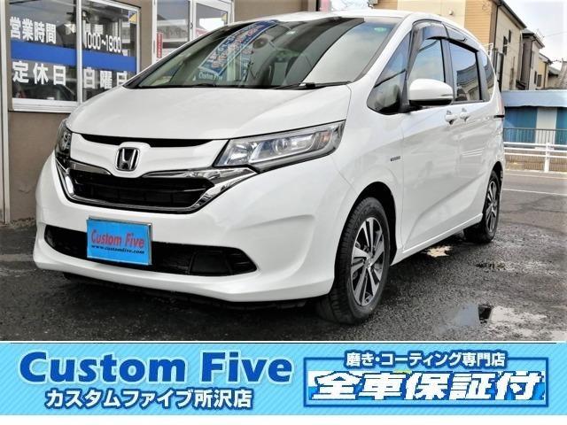 ホンダ ハイブリッド・EX 後部モニタ- ホンダセンシング 格納サンシェード 両側電動スライドドア