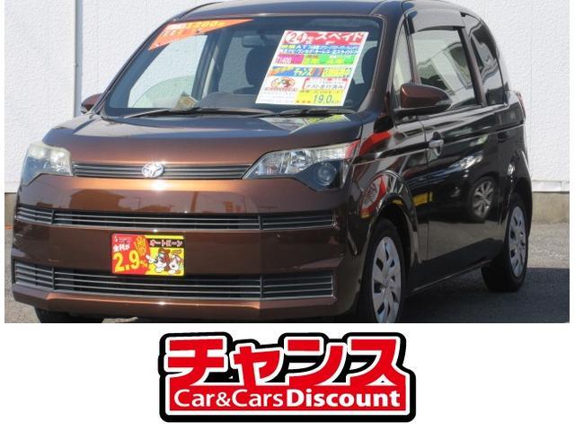 トヨタ F ナビ TV キーレス