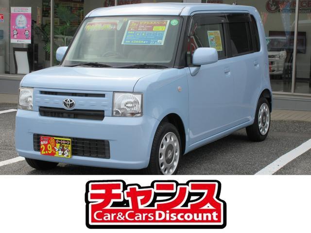 トヨタ X SDナビ CD ワンセグ スマートキー アイドリングストップ
