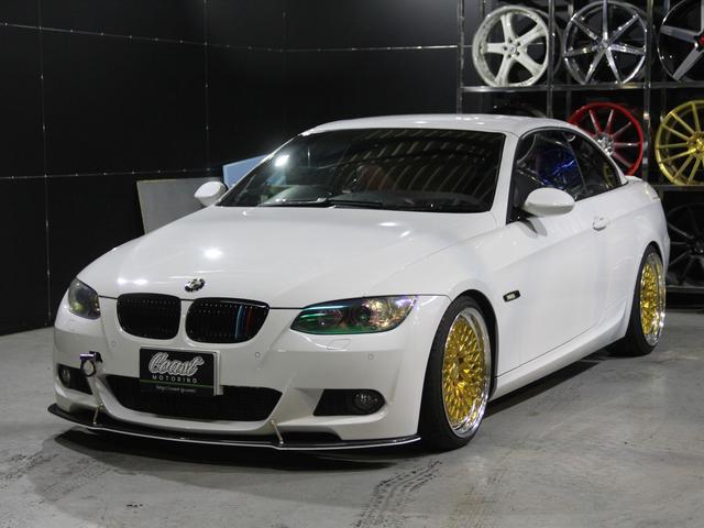 BMW 335iカブリオレMスポーツパッケージ