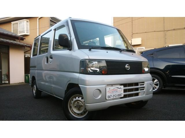 日産 SD PS AC 5MT 車検 H32.10