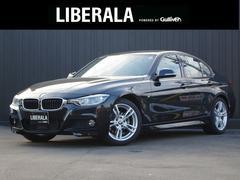 BMW320d Mスポーツ ACC LEDライト